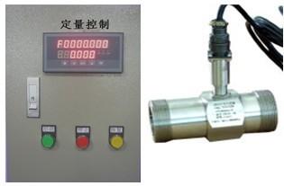 定量加水控制系统