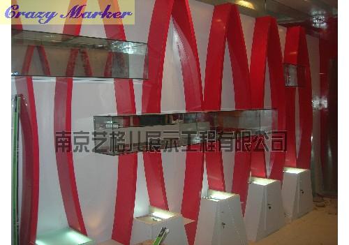 南京化妆品展示柜