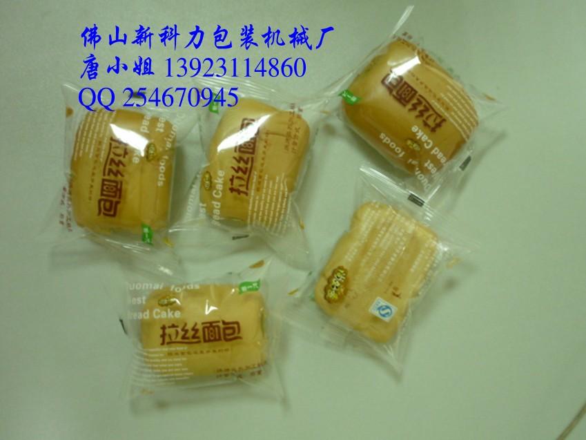 包装机械-供应拉丝小面包包装机