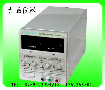 直流稳压电源ps-305d,30v5a