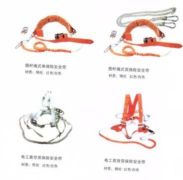 其他高压电器-供应电工安全带 高空作业安全带 防坠落