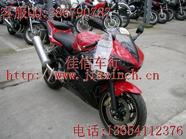 雅马哈普通摩托车 普通摩托车 普通125摩托车改装-普通摩托车挡风板 高清图片