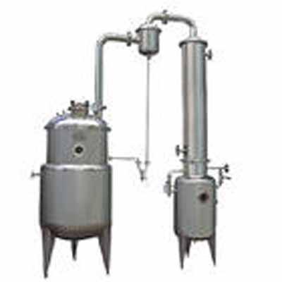 蒸馏设备-供应真空减压浓缩罐-中华机械网