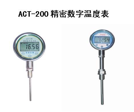 acd-200精密数字温度表