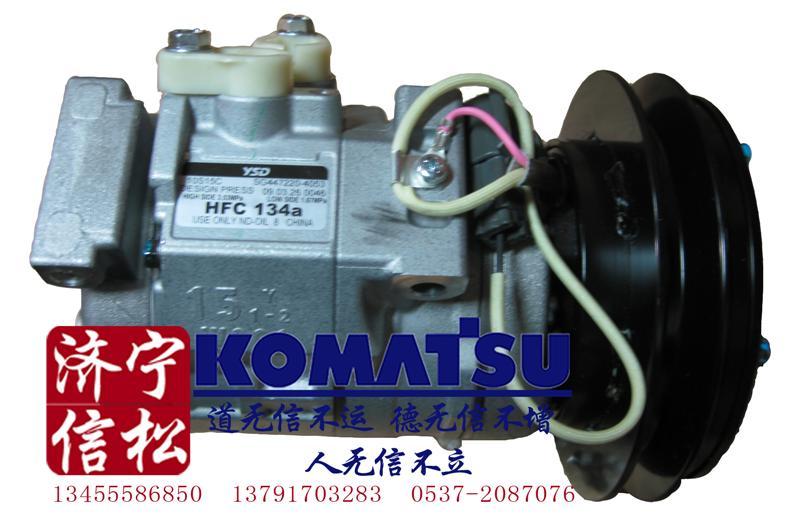 小松pc200-7空调压缩机