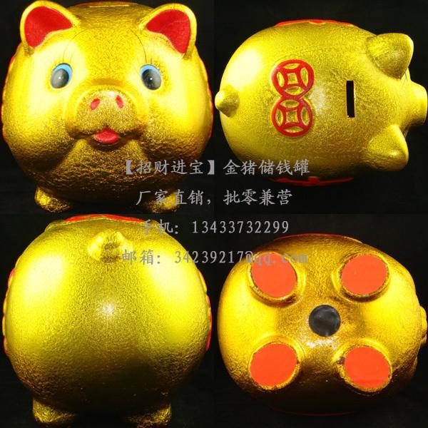 供应陶瓷储蓄罐 镀金金猪 陶瓷储蓄罐 陶瓷钱罐 生肖造型...