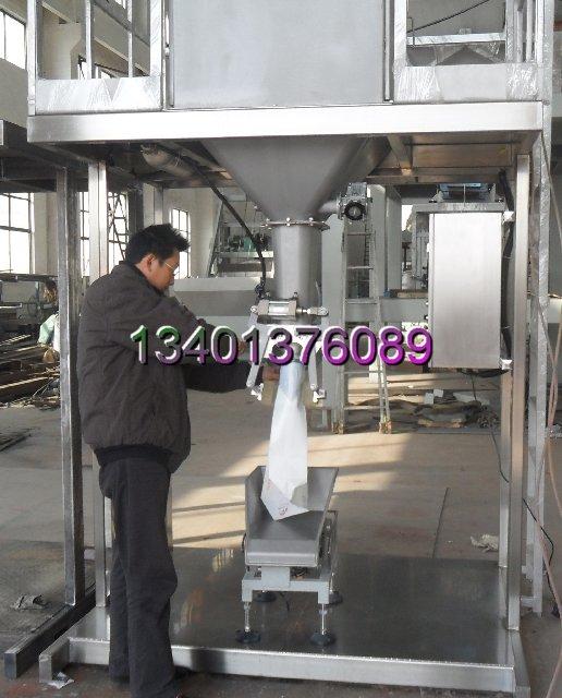 定量阀口袋包装机/25kg-50kg定量包装秤/颗粒料阀口袋包装机图片