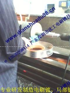 深圳电刷镀技术设备