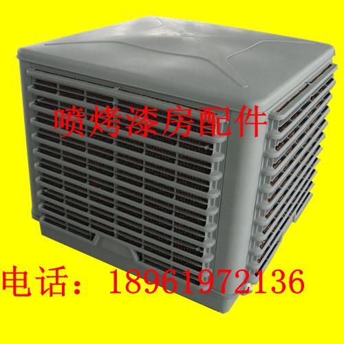 排风设备-供应家具喷漆房风机-中华机械网