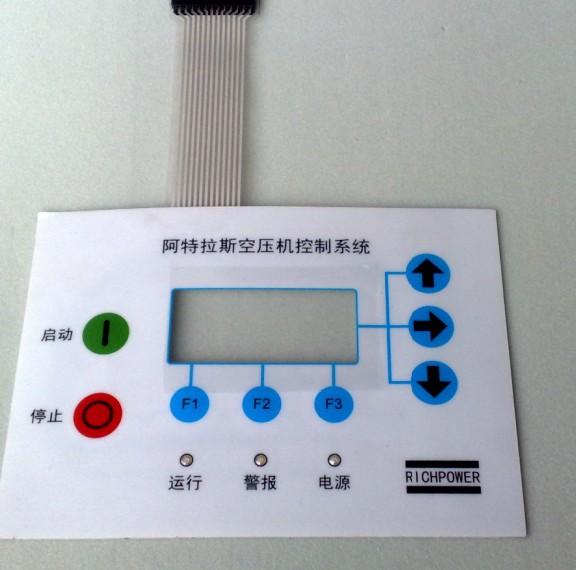 螺杆式压缩机-供应阿特拉斯电脑控制器膜-中华机械网
