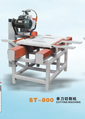 陶瓷生产加工机械 供应ST 800单切割机 瓷砖切割机 陶瓷切割机 多功能