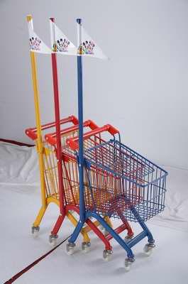 超市购物车-供应儿童小购物车-中华机械网