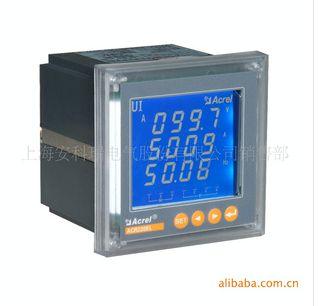 三相电能表,网络电力仪表acr220e