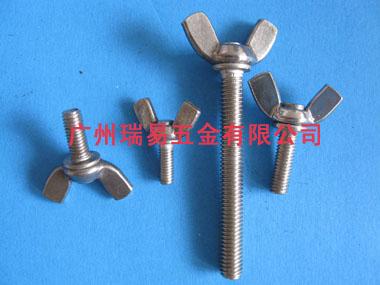 不锈钢蝶形螺丝参数|不锈钢蝶形螺丝图片