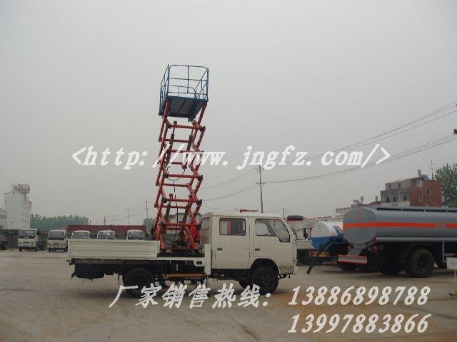 8米液压升降车.东风8米液压升降平台车.修剪车