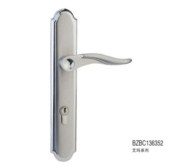 执手锁-北京博玛国际贸易有限公司-中华机械网
