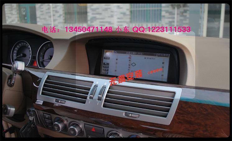 宝马745li/750li升级加装手写导航倒车影像