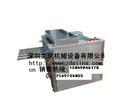 pcb印制电路板,pcb压合钢板,铝基板,铜基板,不锈钢板等材料.