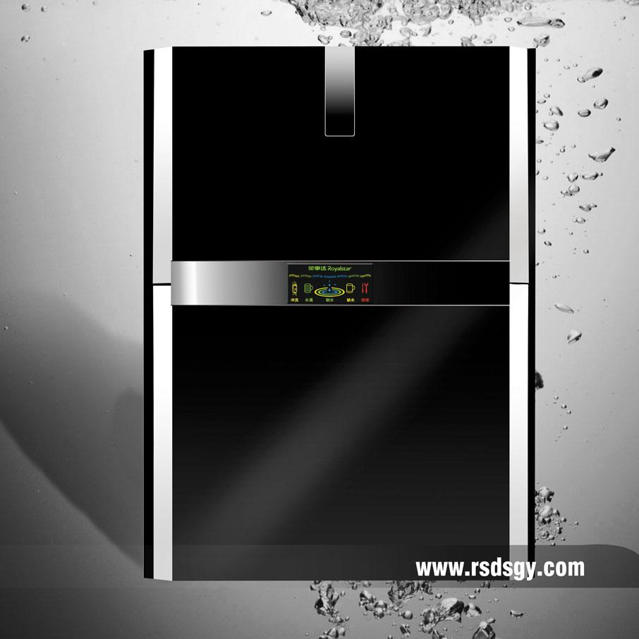 污水处理成套设备-供应荣事达黑色经典箱式50g纯水机