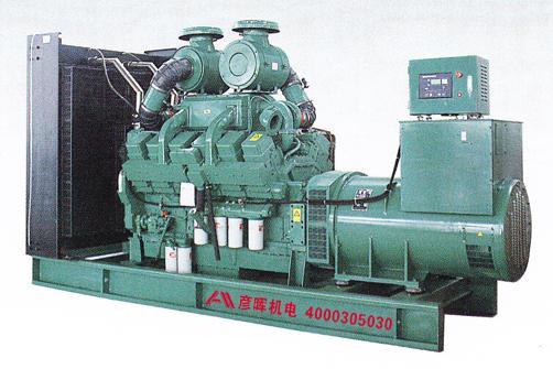 南京康明斯发电机发电机组 普通会员(公司信息未核实)