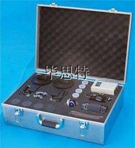 XY-100型紫外照相系统