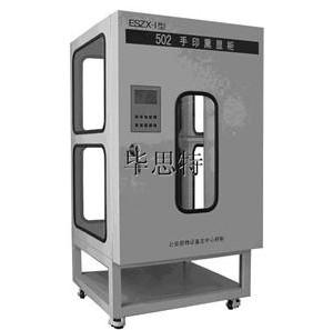 ESZX-ⅠA型502手印熏显柜