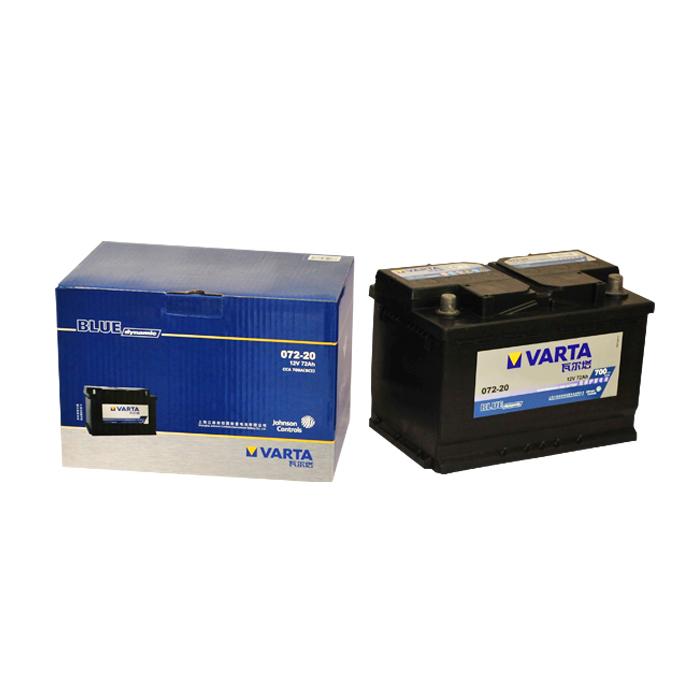 瓦尔塔蓄电池 电瓶代理 瓦尔塔072 20 铅酸蓄电池 免维护蓄电池图片