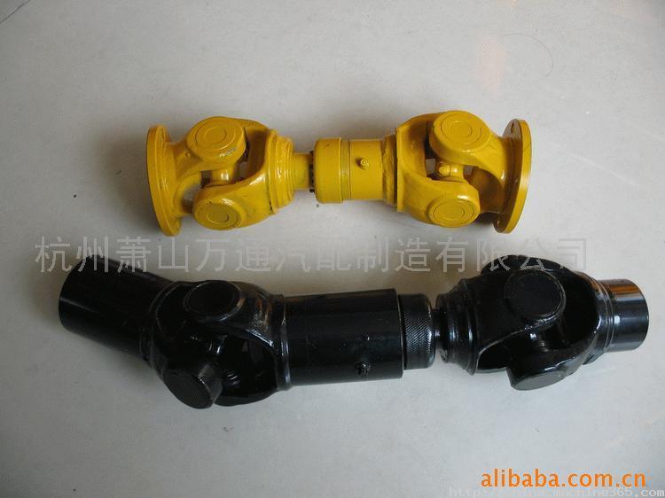 工业机械联轴器