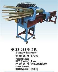 浙江ZJ-310型剖竹机
