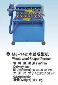 MJ-142型 木丝成型机厂家价格