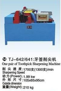 TJ-642型 牙签双关削尖机