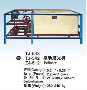 TJ-543型磨光机