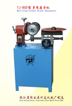 TJ-802型 多用磨刀机厂家电话