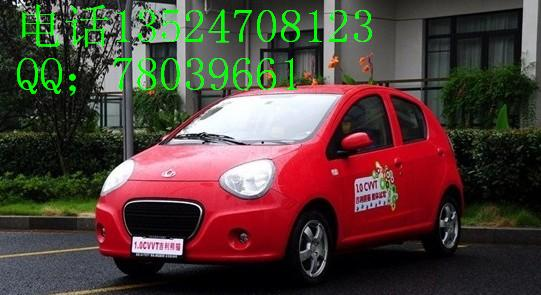 吉利熊猫电动汽车价格,熊猫电动汽车价格,熊猫电动汽车,吉利高清图片