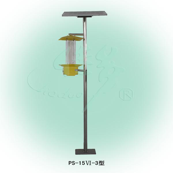 ps-15vi-3型频振式太阳能杀虫灯