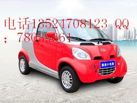 康迪电动汽车康迪电动汽车价格图片高清图片