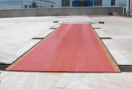 地上衡-供应方圆牌钢筋混凝土地磅(汽车衡)-汽配在线