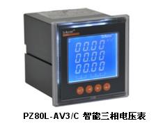 安科瑞智能三相电压表、安科瑞智能三相电压表直销