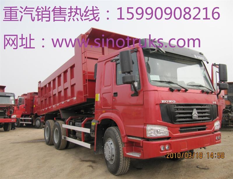 货车 供应山东济南中国重汽豪沃后八轮自卸车