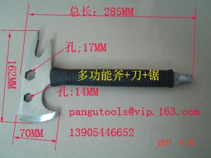斧子多功能不锈钢刀锯  消防斧 太平斧