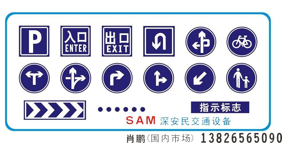 高速公路交通标志牌,反光标志牌