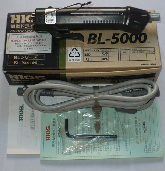 日本进口无刷电批HIOS好握素BL-5000无刷电动螺丝刀无刷电批