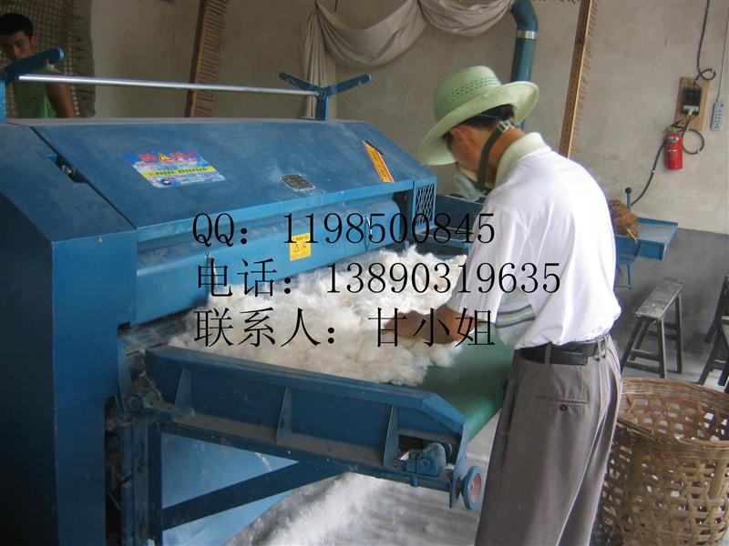 器棉被加工机器价格打被套机器棉胎加工设备棉