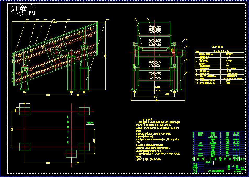 图纸-中华机械网