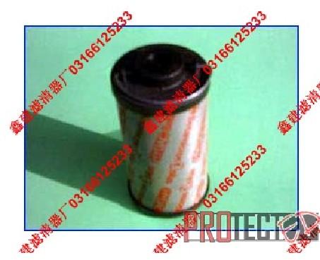 鑫建贺德克1300R005BN3HC液压滤芯