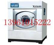 小型号工业烘干机,小型号离心机,电加热烘干机