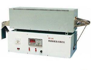 快速连续灰分测定仪-鹤壁盛华煤质化验设备