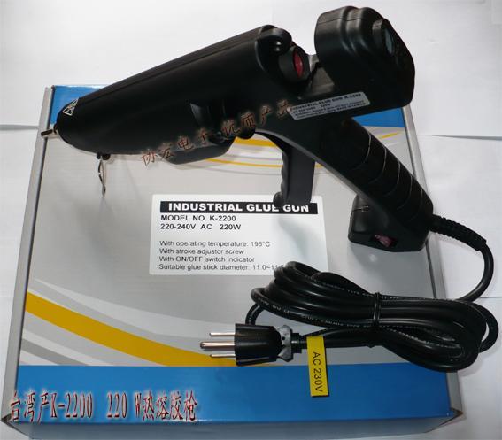 台湾进口K-2200/220W/功率热熔胶枪/热融胶枪/胶枪