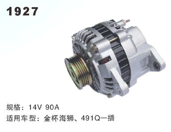 点火系统配件-供应金杯491q单点电喷汽车发电机