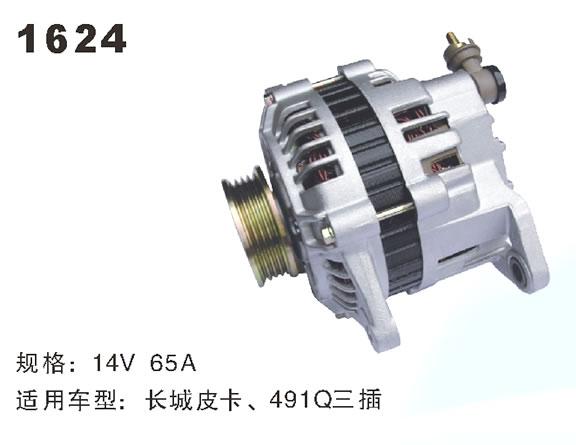 猎豹v31汽车发电机总成起动机厂家